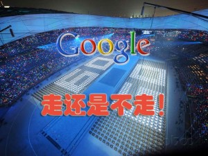Googlei??e��e?????a??e��i?Y   SEO tips       SEO services     Web design